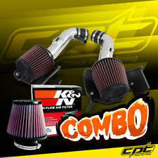 07-09 350Z V6 3.5L Polish Cold Air Intake + K&N Air Filter