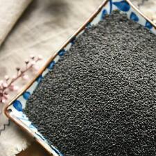 Fruit Tea Lan Xiangzi Basil Seeds HealthCare Stomach Strengthening Reduce Weight