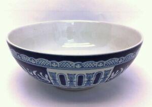 Vintage Copy Fine Porcelain Blue & White Medium Sized Bowl Decorative