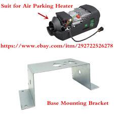 Metal Base Mounting Bracket For Car Truck Caravan Boat Air Diesel Parking Heater