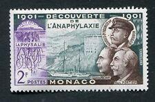 Timbre MONACO neuf TB** YT n° 394 - Découverte de l'ANAPHYLAXIE - 1953