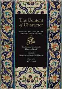 The Content of Character, favored sayings of  Prophet  by Hamza Yusuf, sandala