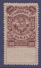 1921 Soviet Georgia Georgian Revenue Fiscal 5000 Rubles MNH OG Tiflis Tbilisi