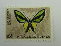 Papua & New Guinea SC #220 ORNITHOPTERA PARADISEA  MnH stamp