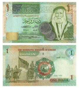2021 Jordan Kingdom Banknote UNC P34j 1 Dinar NEW