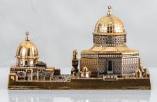 More details for al aqsa palastine & the dome of the rock decor silver gold islamic ornament £60