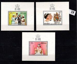 / LIBERIA 1977 - MNH - IMPERF - QUEEN