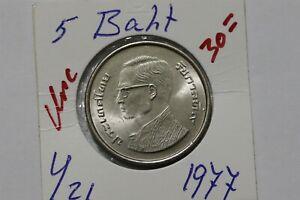THAILAND 5 BAHT 1977 HIGH GRADE B38 U33