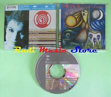 CD OPUS III Guru mother 1994 germany EPM HFCD33 (Xs2) no lp mc dvd