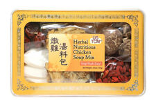 Herbal Nutritious Chicken Soup Mix 燉雞湯料包 Soup Made Easy! 3-4 Sevings 5.5oz