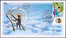 ISRAEL 2019 - SCIENCE ORIENTED YOUTH - A STAMP WITH A TAB - FDC