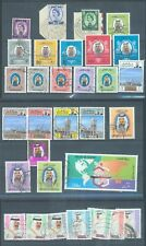 Qatar 1957-97 range of 31  used stamps