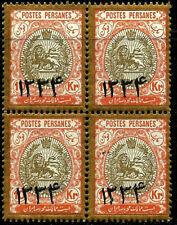 Middle East 10 Kr Overprint Block of Four MNH/OG