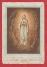 Image Pieuse - SANTINO - Holly Card - N° 236 - 1886 -