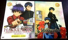 Hakkenden: Eight Dogs of the East: Season 1&2 (Chapter 1 - 26 End) ~ 2-DVD SET ~