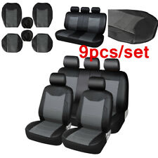 Premium PU Leather Car Seat Back Covers Protector 9pcs Set w/Head Rest Covers