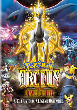 POKEMON: ARCEUS AND THE JEWEL OF LIFE NEW DVD