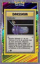 🌈Defender - Set de Base Edition 1 - 80/102 - Carte Pokemon Neuve Française