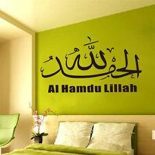 Wall Sticker Islamic Arabic Calligraphy Muslim Vinyl Decal Home Mural Art Decor