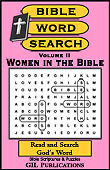 Bible Word Search Puzzles, Vol. II: Women in the Bible  (by Akili Kumasi)