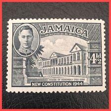 Cultures, Ethnicities Pre-Decimal British Postages Stamps