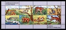 Raubtiere:Hyäne,Luchs,Schneeleopard,Bär,Tiger,Iltis.Fuchs.Bl.Tadschikistan 2005