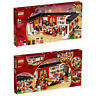 LEGO 80101 Chinese New Year Eve Dinner 2019 ASIA EXCLUSIVE