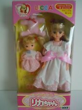 EXTREMELY RARE ! VINTAGE 1987 JAPAN MADE TAKARA LICCA 2 DOLLS SET: FAMILY,SISTER