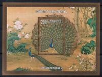 Taiwan 1991 Mi. Bl. 46 Block 100% Postfrisch Pfau