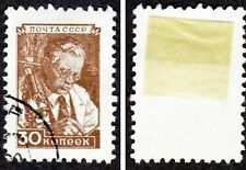 Noyta Cccp Stamp for sale | eBay