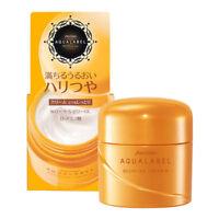 [SHISEIDO AQUALABEL] Bouncing Cream III Anti-Aging Firming Face Moisturizer 50g