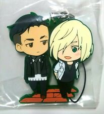 Yuri on Ice Niitengom vol.2 Rubber Strap Key Chain Yurio Plisetsky and Otabek