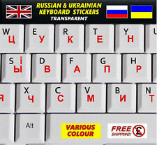 Ukrainian Russian Keyboard Stickers Transparent Red Letters Computer Laptop PC