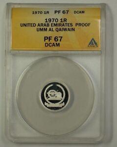 1970 United Arab Emirates UAE 1R Silver Coin Umm Al Qaiwain ANACS PR-67 DCAM