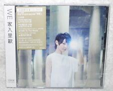 Leo Ieiri WE 2016 Taiwan Ltd CD+DVD