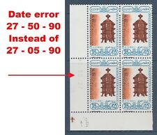 Egypt - 1989-90 - Scarce - Unseen - Error in date of Issue - ( Art of Egyptian )