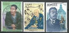 ˳˳ ҉ ˳˳PM-4 Japan Commemorative SON Postmark Famous People Recent set used Japon