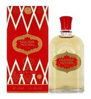 Red Moscow 42 ml Novaya  Zarya Russian Perfume - Krasnaya Moskva 42 ml