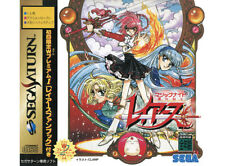 ## SEGA SATURN - Magic Knight Rayearth (JAP / JP / JPN Import) (GS-9018) - TOP #