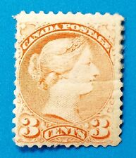 Canada stamps Scott #37 MNH well centered with good original gum. Crease.