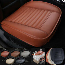 Brown PU Leather Breathable Bamboo Charcoal Car Chair Cover Seat Pad Cushion Mat