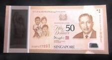 Singapore SG50 Commemorative Note (S$50)