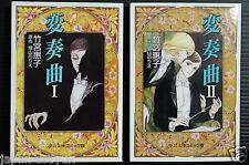 JAPAN Keiko Takemiya manga LOT: Variation 1+2 Complete set