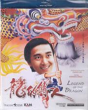 Legend of the Dragon Blu Ray Stephen Chow Teresa Mo NEW Eng Sub Comedy