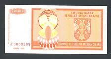 CROATIA Krajina 500000000 (500 Million) Dinara 1993 UNC PR16  Ser Z  REPLACEMENT