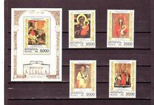 BELARUS - SG237-MS241 MNH 1996 ICONS IN NATIONAL MUSEUM