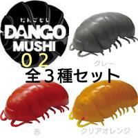 no rare all four set Mini Normal set pill bugs DANGOMUSHI 07