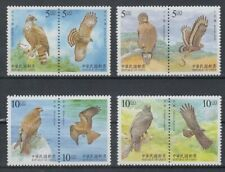 TAIWAN 1998 BIRDS COMPLETE SET (x8) MINT (ID:885/D57023)