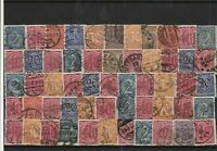 Germany Weimar Republic 1918-1933 Stamps Ref 15763