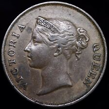 1845 East India Company Coin Large Victoria One Cent